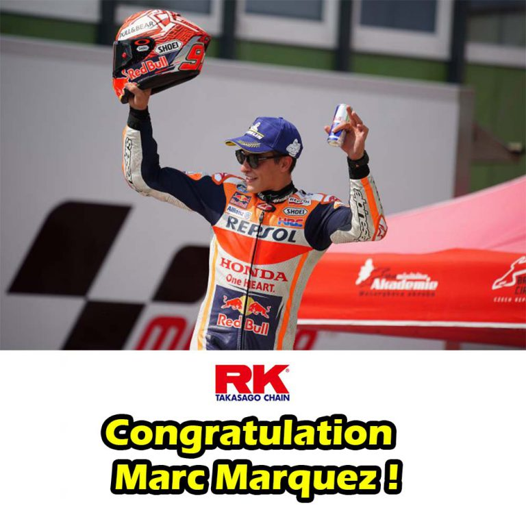 Marc Marquez celebrates his 100th MotoGP race on Brno podium, Pedrosa in eighth place